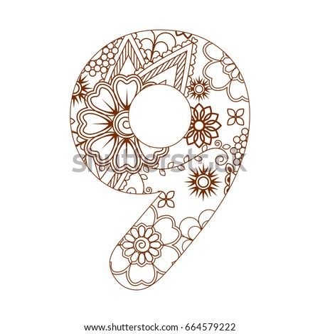 adult coloring page with number 9 ornamental font - Number 9 Coloring Page