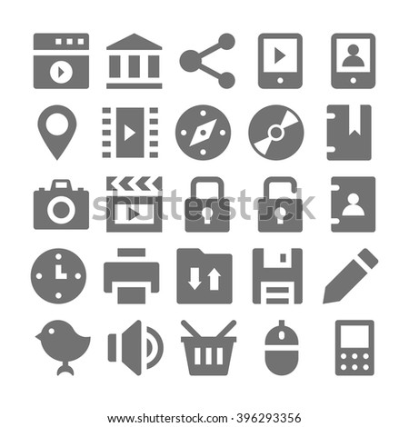 Advertising and Media Vector Icons 2 - stock vector