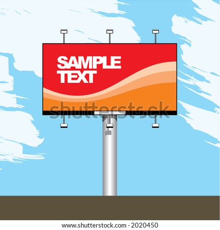 Advertising billboard in the street, a basis - stock vector