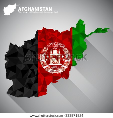 Afghanistan Flag Overlay