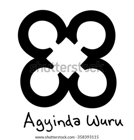African Adinkra Symbol Agyinda Wuru Faithfulness Stock Photo Photo