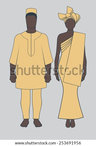 African couple - stock vector