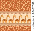 African seamless patterns with cute giraffe and  giraffe skin. - stock vector