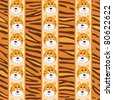African seamless patterns with cute tiger and  tiger skin. - stock vector