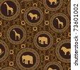 African stile seamless pattern - stock