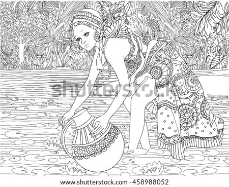 African Woman On Background Jungle Coloring Stock Vector 458988052 ...
