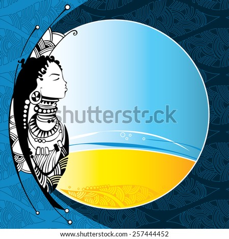 African woman silhouette - stock vector