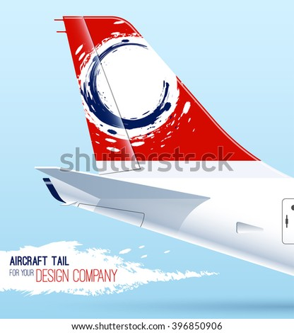 Airplane tail. template for your design. Aircraft tail - stock vector