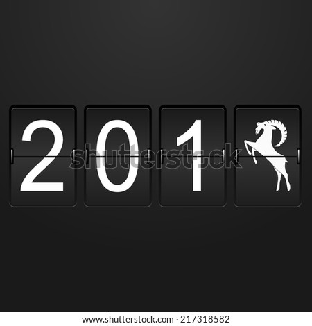Airport Time Table with numbers 201 and last digit in the form of a goat in style new year for design. vector illustrations - stock vector
