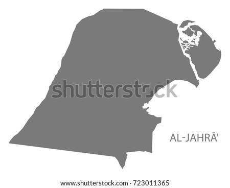 Aljahra Province Map Kuwait Grey Illustration Stock Vector 723011365
