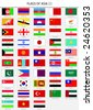 All Flags of Asia Countries 1 - stock vector
