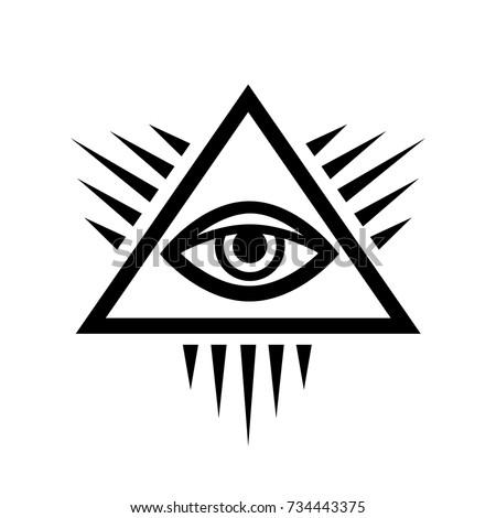 All Seeing Eye God The Eye Providence Stock Vector 734443375