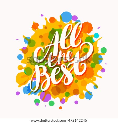 All Best Farewell Card Stock Vector 472142245 - Shutterstock