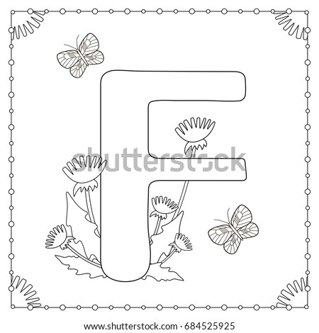 Alphabet Coloring Page Capital Letter F Stock Vector 684525925