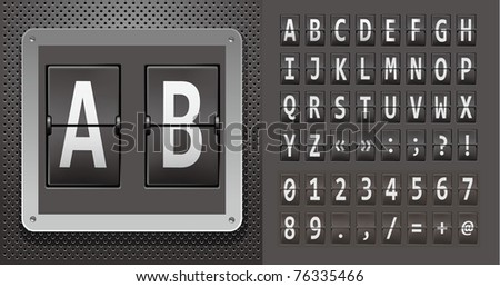 Alphabet of mechanical panel on metallic plate. Vector illustration. - stock vector