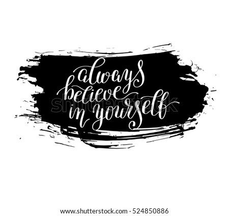 always believe in yourself handwritten positive inspirational quote brush typography to printable wall art, photo album, home decor or greeting card, modern motivation calligraphy vector illustration