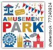 amusement park - stock vector