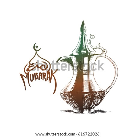 An antique Arabic jar Eid Mubarak celebration- calligraphy stylish lettering Ramadan Kareem text with mosque. Vector illustration.