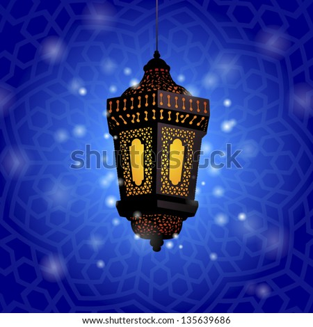 AN arabic vintage lamp vector design - stock vector