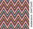 An element of African pattern to cloning and putting together. - stock vector