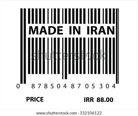An Illustration of stamp marked Made in Iran