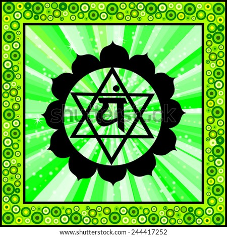 Anahata chakra vector illustration - stock vector