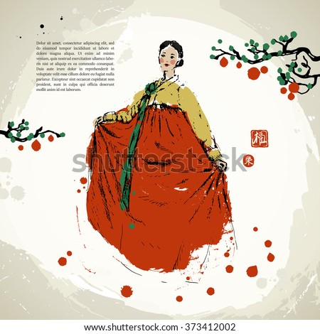 Ancient Asian painting. Traditional Korean style. Young woman in national dress. Harvest festival. Hand drawn. Dry brush stroke background. Stamps for 'Happiness' and 'Delight'. Text template. Vector. - stock vector