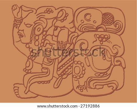 Ancient Carving of Mayan Indians