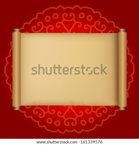 Ancient chinese scroll with space for your greeting text. Suitable for promotional item design during chinese festival season. - stock vector