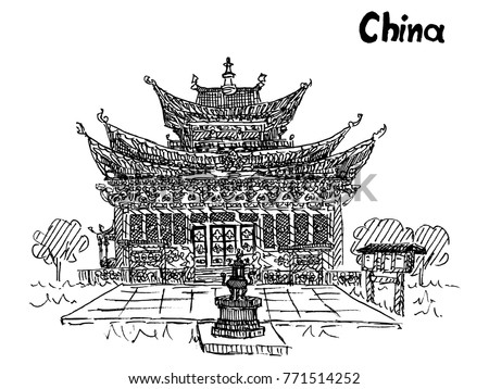 Ancient Chinese Temple Sketch Drawing Vintage Landmark Vector Greeting Card
