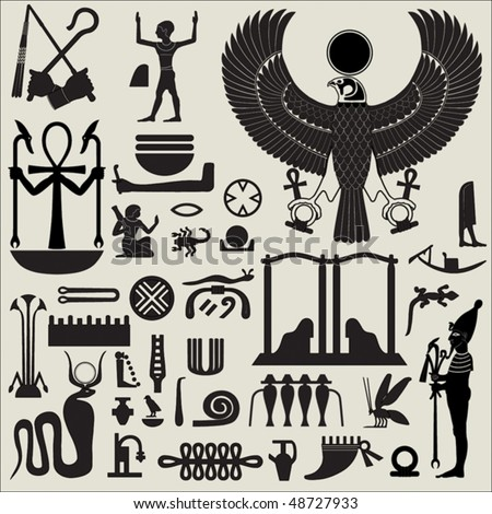 Ancient Egyptian silhouettes 2