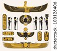 Ancient Egyptian symbols and decorations - stock