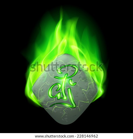 Ancient rhombus stone with magic rune in green flame