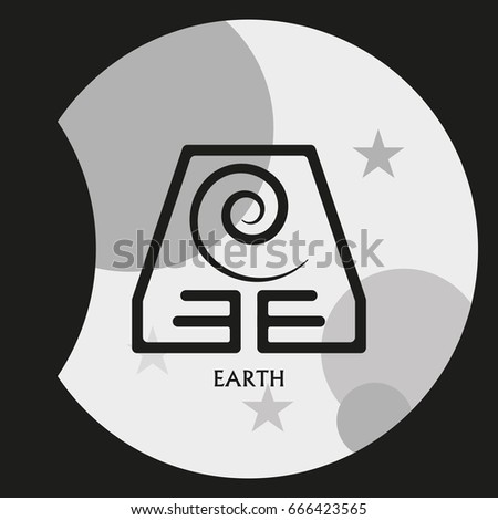Ancient Symbol Earth Element Subscribe Stock Vector 666423565