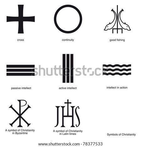 Ancient symbols of the Christian religion