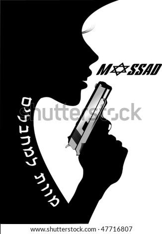 anent privy with a gun carries a secret mission; - stock vector