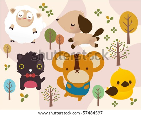 animal in park - stock vector