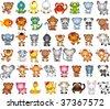 Animals vector vol_7 - stock photo
