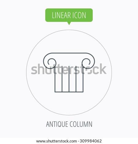 Antique column icon. Ancient museum sign. Architectural pillar symbol. Linear outline circle button. Vector - stock vector