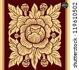 Antique THAI Flower Art, Vector, Thailand - stock vector