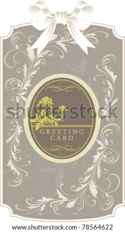antique vintage greeting card design for wedding, events, christmas - stock vector