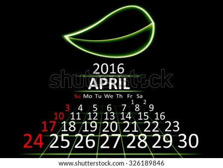 April 2016 calendar dark technology 3d style abstract background. Vector Illustration. - stock vector