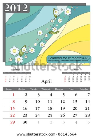 April. 2012 Calendar. Times New Roman and Garamond fonts used. A3 - stock vector
