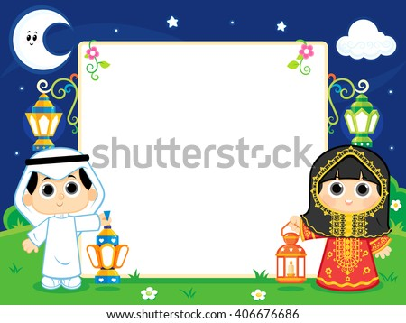 Arab boy and girl Celebrating Ramadan and carrying Lanterns and beside them empty board  - stock vector