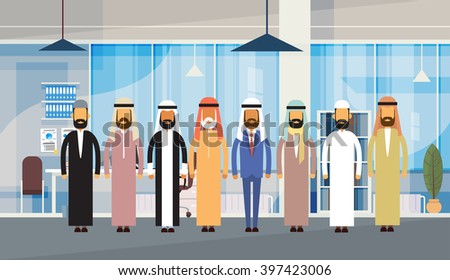 Arab Business People Office Interior Muslim Team Men Traditional Arabic Clothes Businesspeople Flat Vector Illustration - stock vector