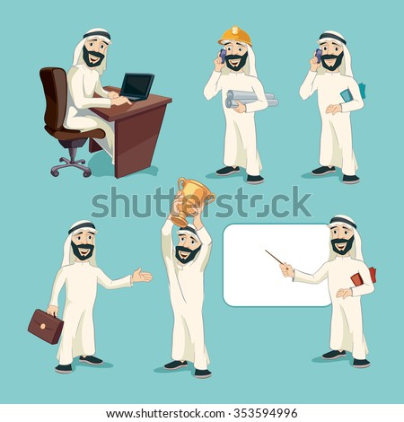 Arab businessman in different actions. Vector cartoon characters set. Worker person, professional manager, smiling and expression, arabic clothing, islam eastern illustration - stock vector
