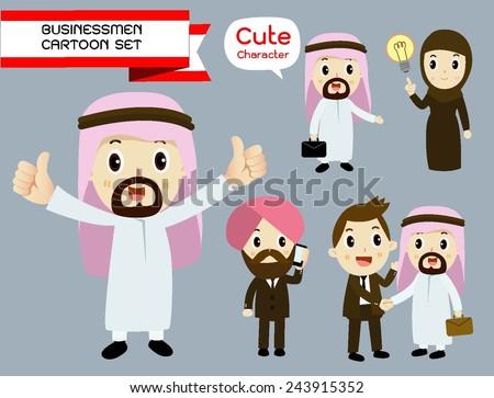 Arab businessmen and Arab businesswomen cartoon character set vector - stock vector