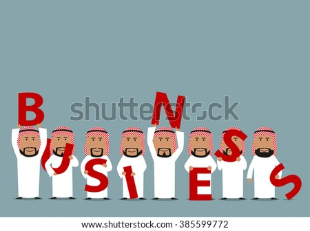 Arab businessmen with big red letters are presenting a Business. Concept of business team, presentation, association, partnership and cooperation design - stock vector