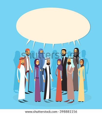 Arab Businesspeople Group Chat Bubble Communication Concept, Muslim Business People Talking Arabic Social Network Flat Vector Illustration - stock vector