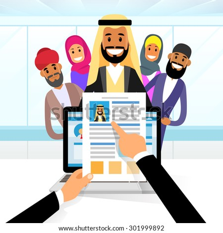 Arab Curriculum Vitae Recruitment Candidate Job Position, Hands Hold CV Profile Choose from Arabic Group of Business People to Hire Interview Vector Illustration - stock vector